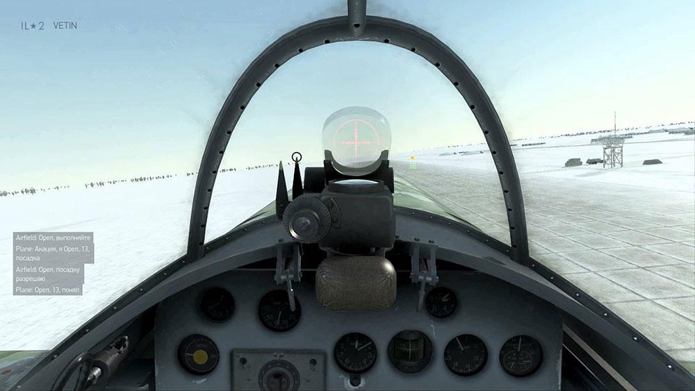 Ил-2-Штурмовик5