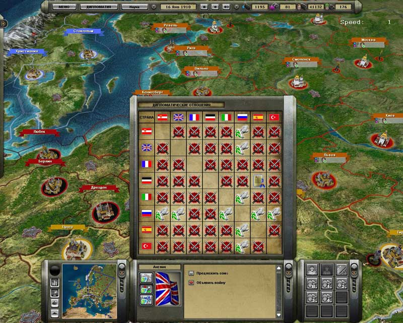 Aggression-Reign-Over-Europe-3