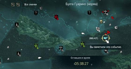 шкура белого кита Assassins Creed 4 Black Flag
