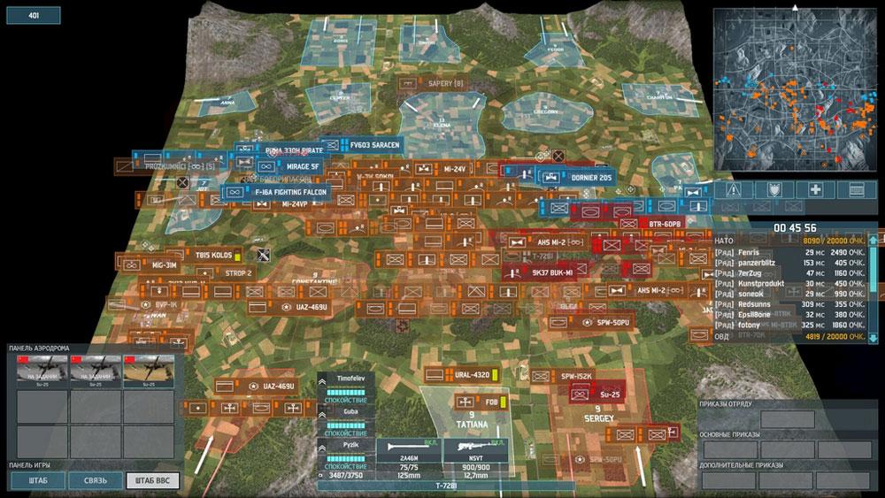 Wargame-AirLand-Battle-4