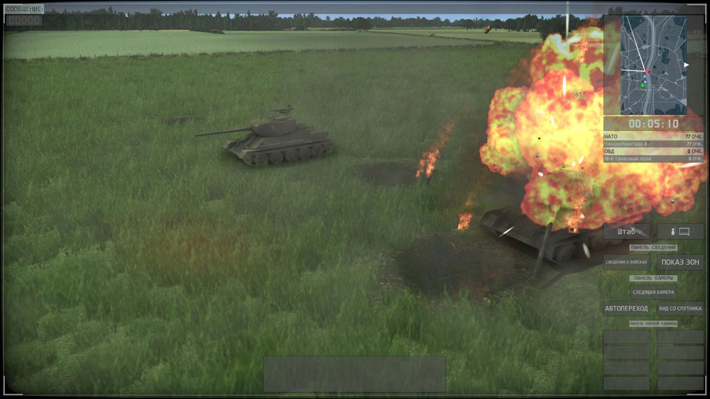 Wargame-European-Escalation-1