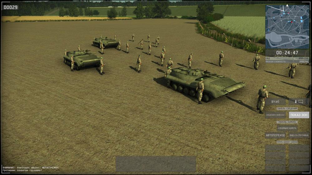 Wargame-European-Escalation-4