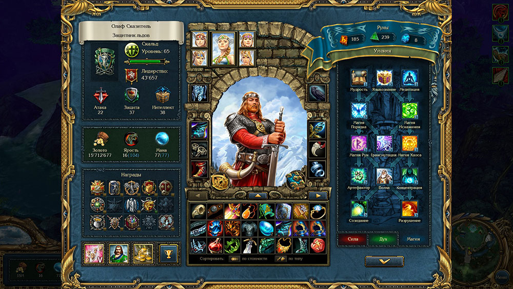 King's-Bounty-Легенда-о-рыцаре2