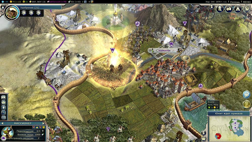 Civilization5