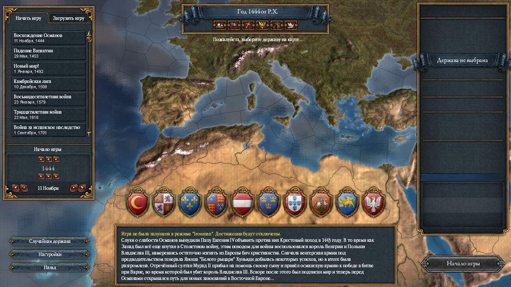 Europa-Universalis-5