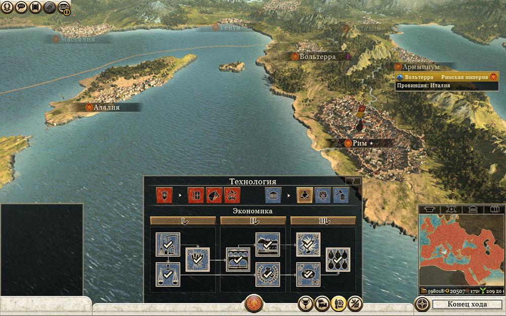 Imperium-Romanum3