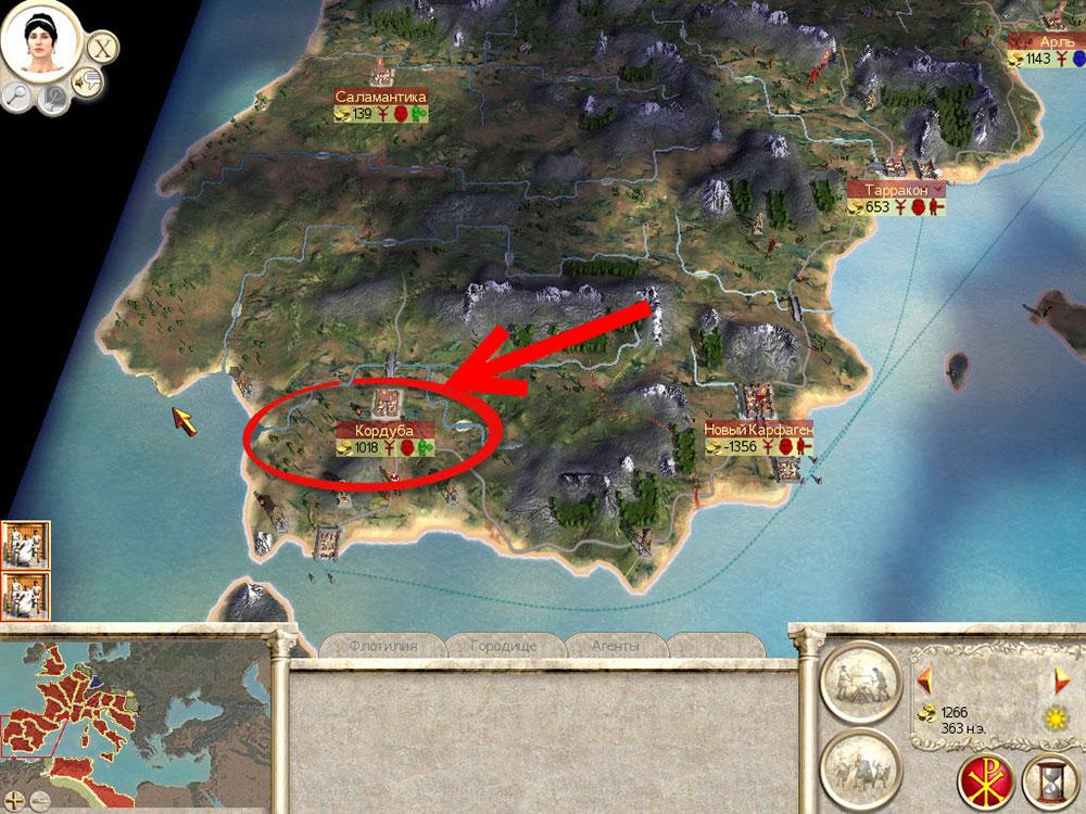 Imperium-Romanum4