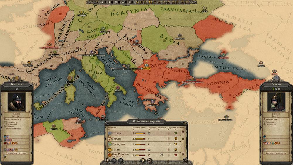 Imperium-Romanum5