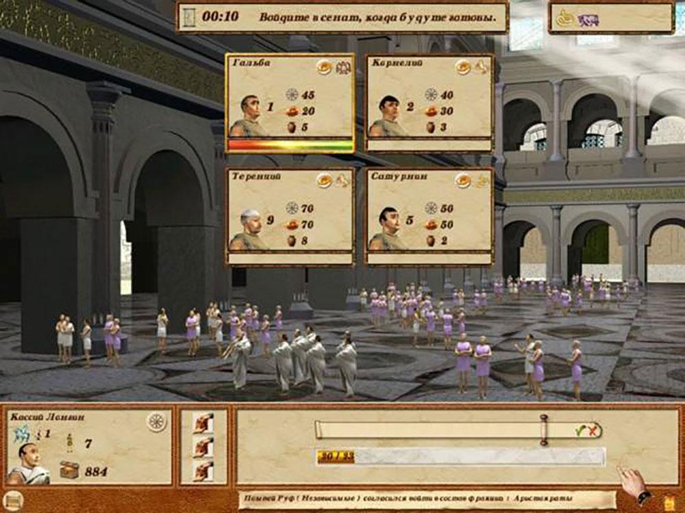 Pax-Romana3