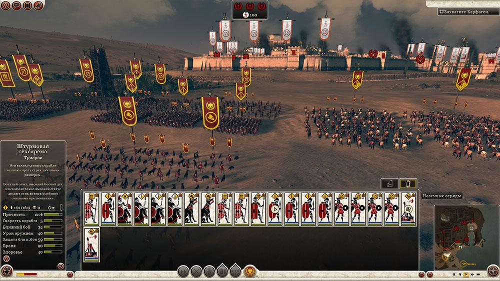 Total-War2