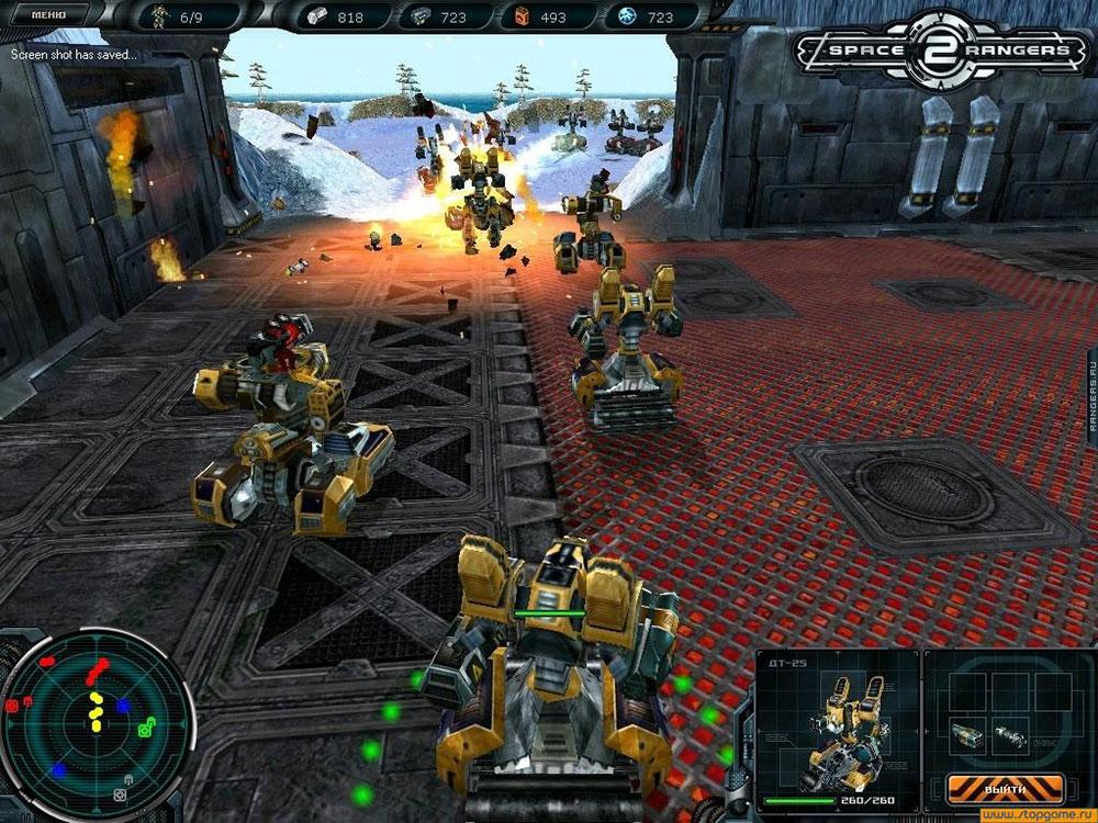 Space-Rangers1
