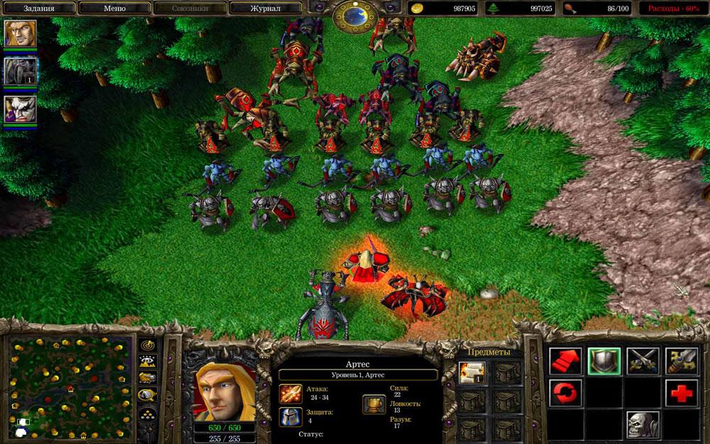 Warcraft-III-1