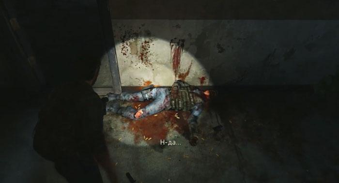 скриншоты и фото из игры The Last of Us