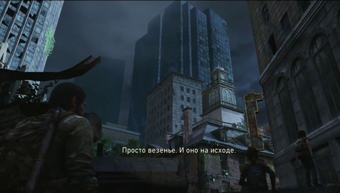 The-Last-of-Us--07