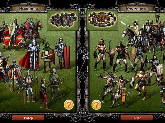 Imperia-Online-3