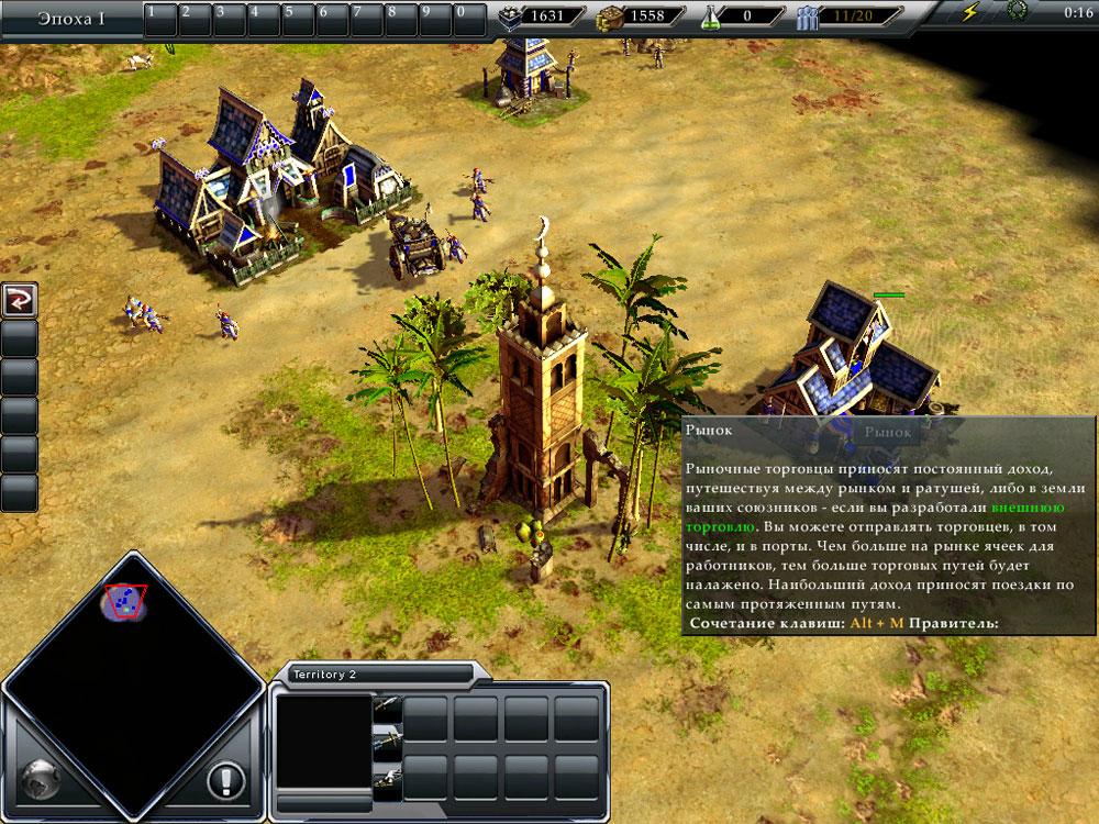 Empire-Earth-3-1