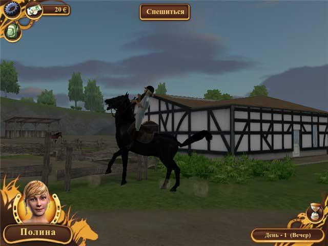Академия-конного-спорта-1