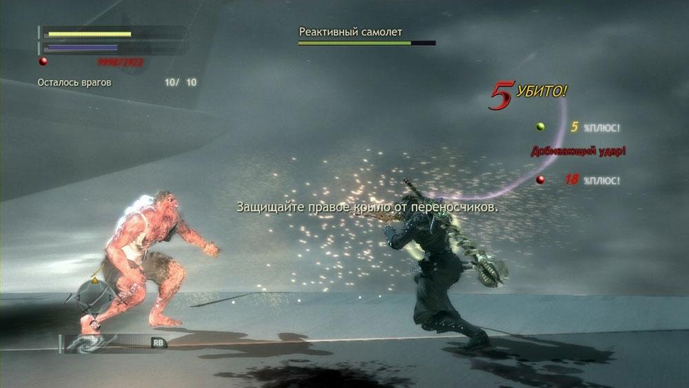 Ninja-Blade4