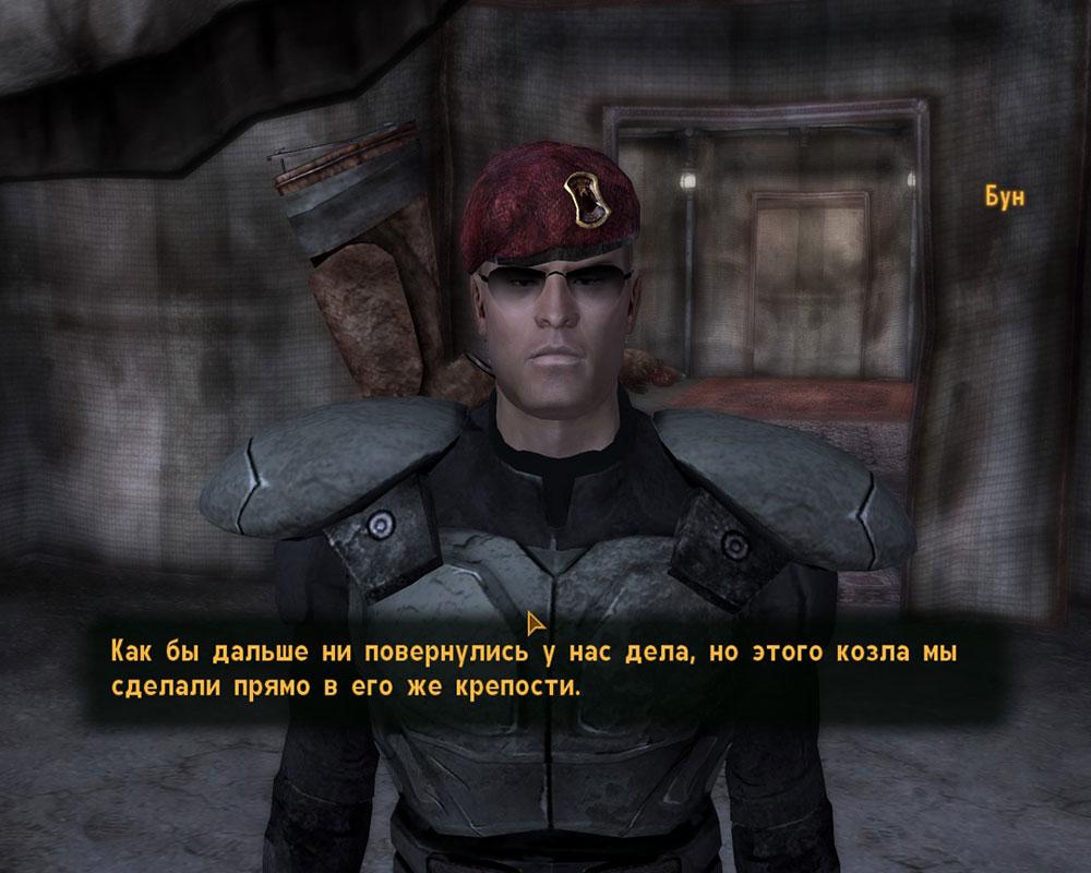 Fallout-3-4