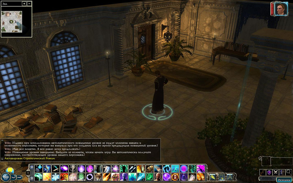 Neverwinter-nights3