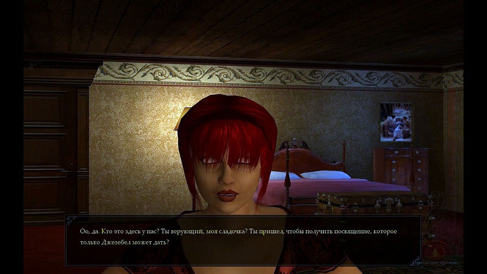Vampire-The-Masquerade-–-Bloodlines2
