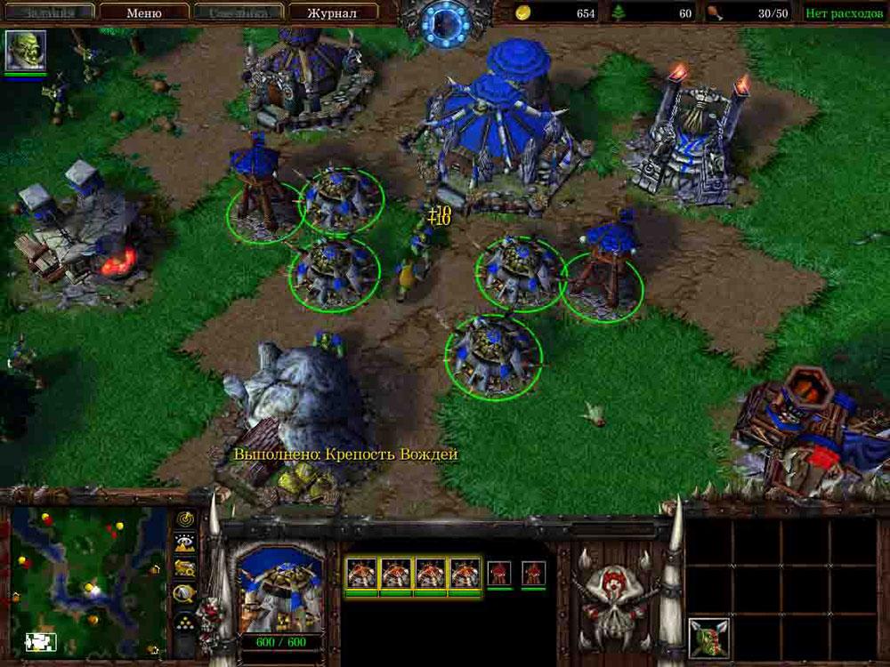 Warcraft-III4