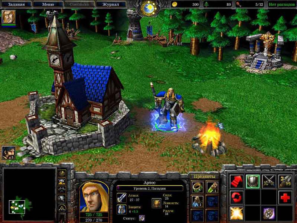 Warcraft-III5