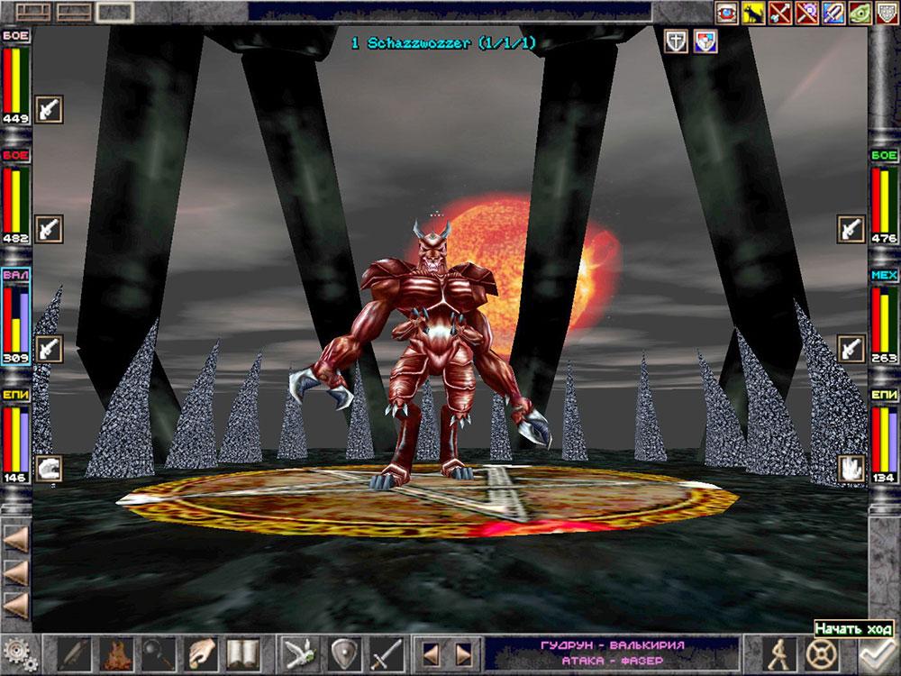 Wizardry2