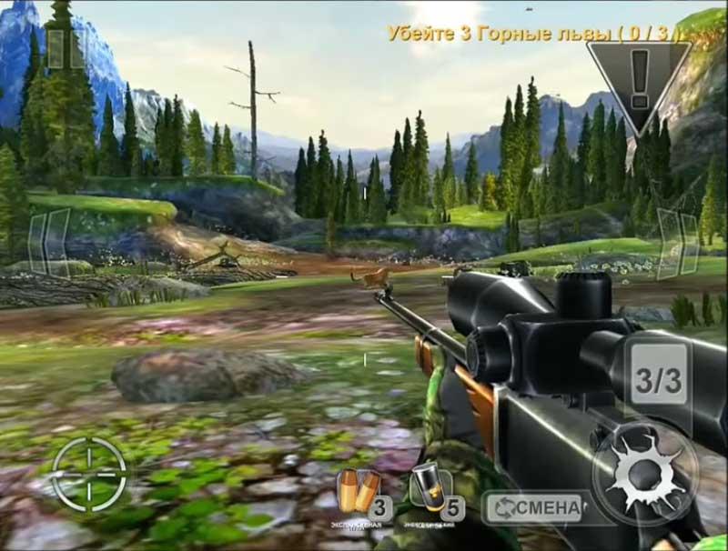 Deer-Hunter-3