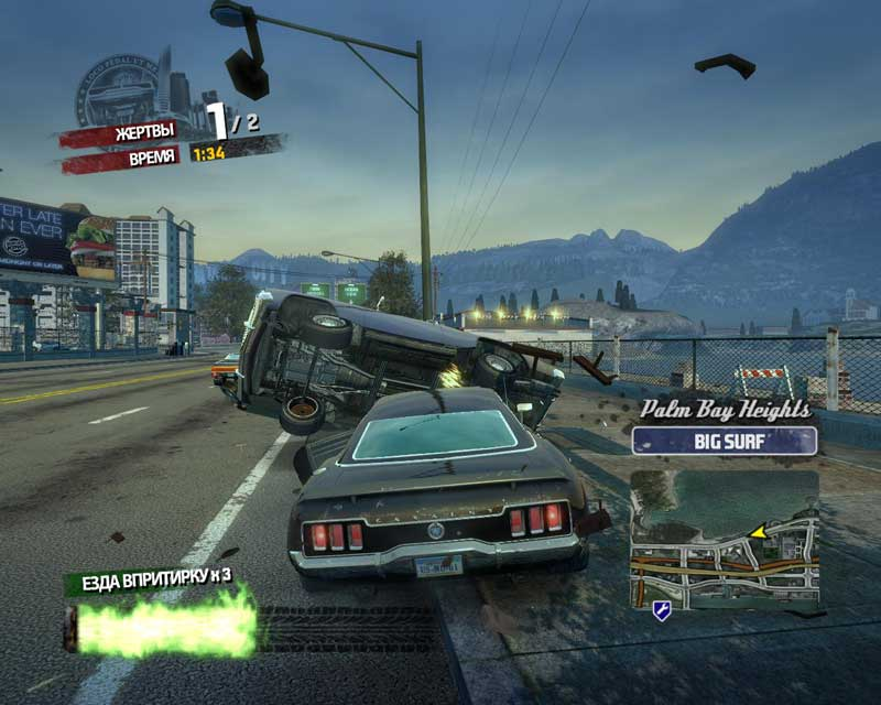 Burnout-Paradise-The-Ultimate-Box-2