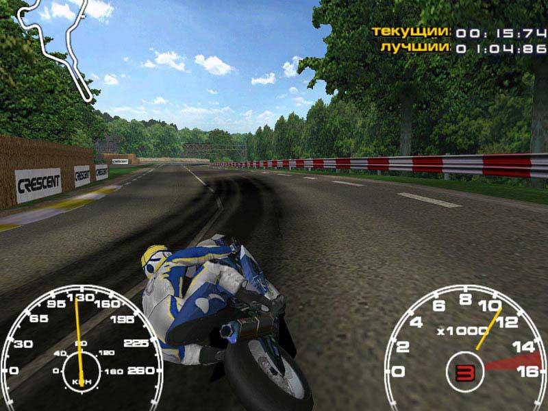 Suzuki-Racing-Box-3