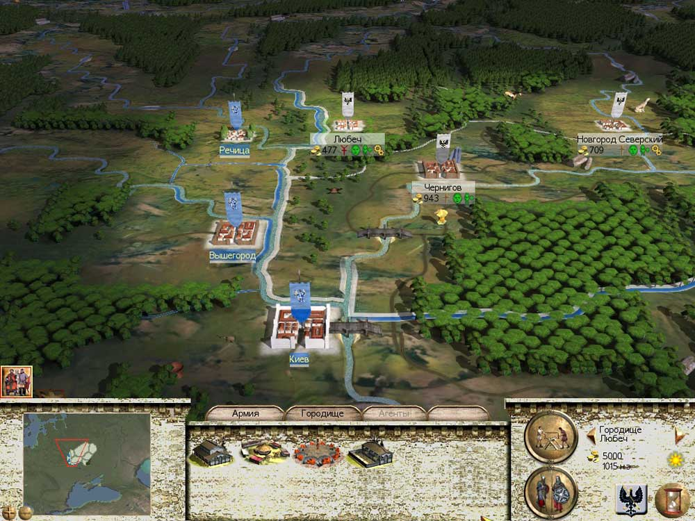 Русь-Total-War-1