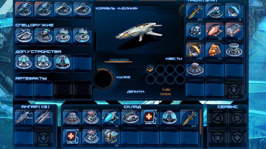 Звёздные-призраки-1