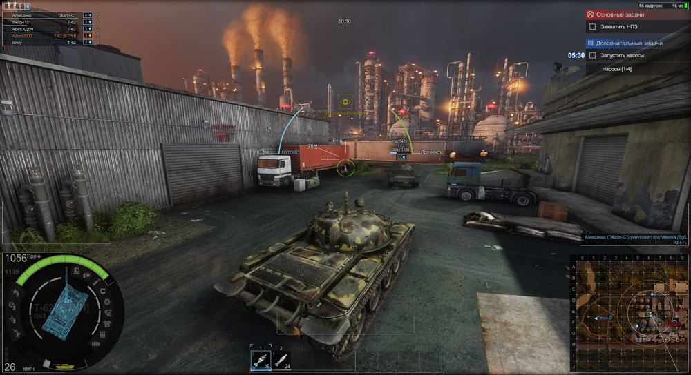 Armored-Warfare-2