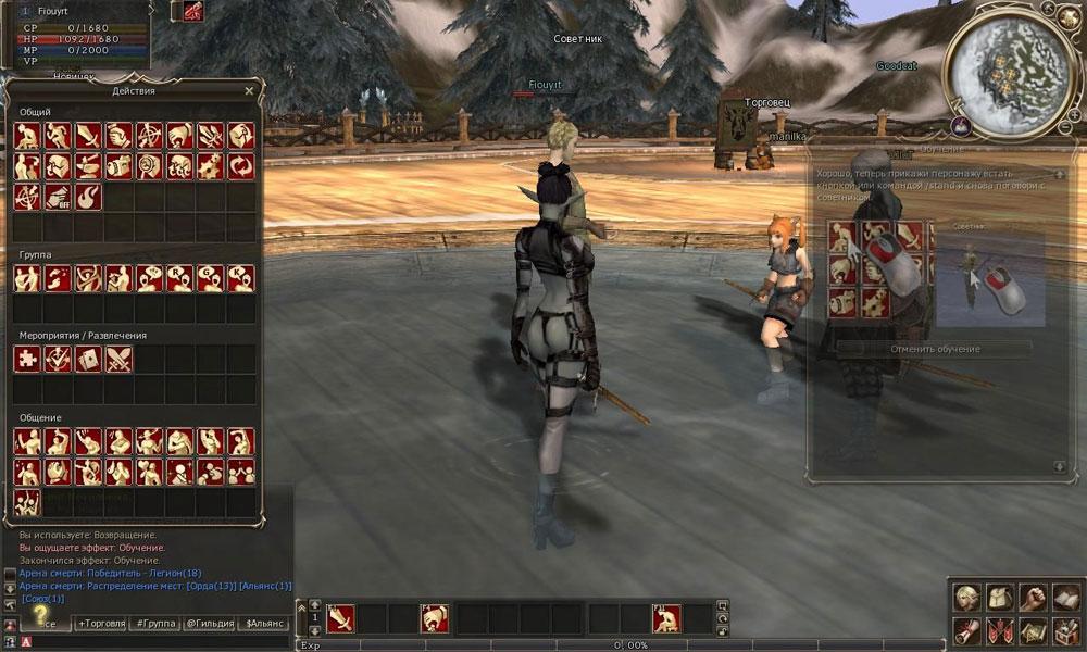 Battles-for-Glory-игры-с-реальными-игроками-3