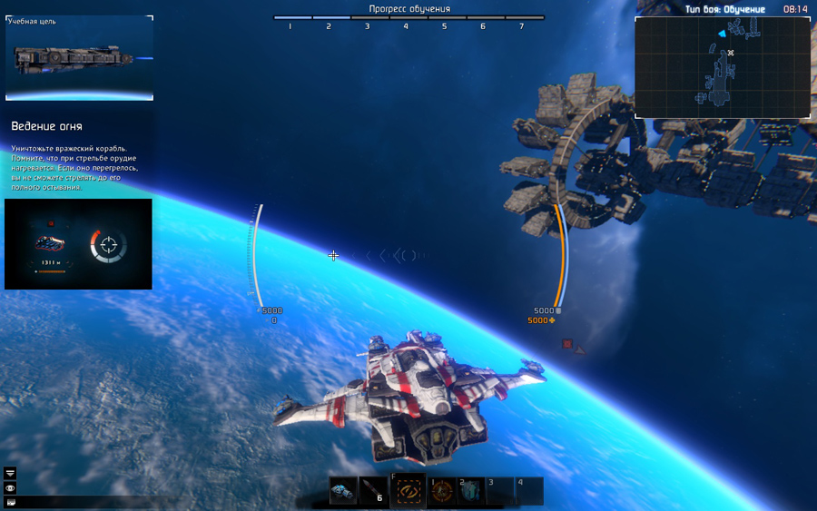 Star-Conflict-1