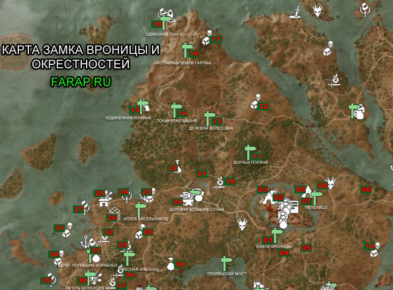 Карта Замка Вроницы. Моэно увеличить нажав два раза