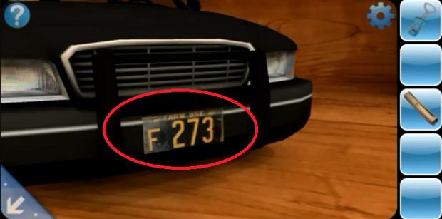 Цифровой код можно увидеть на номере машины