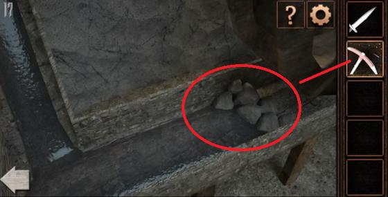 Разбиваем мешающие камни