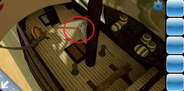 Can You Escape прохождение 7 уровня игры