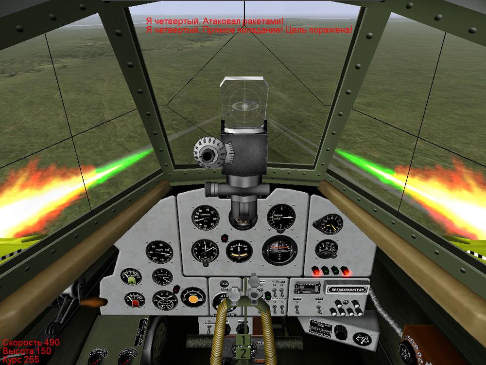 Ил-2-Штурмовик3