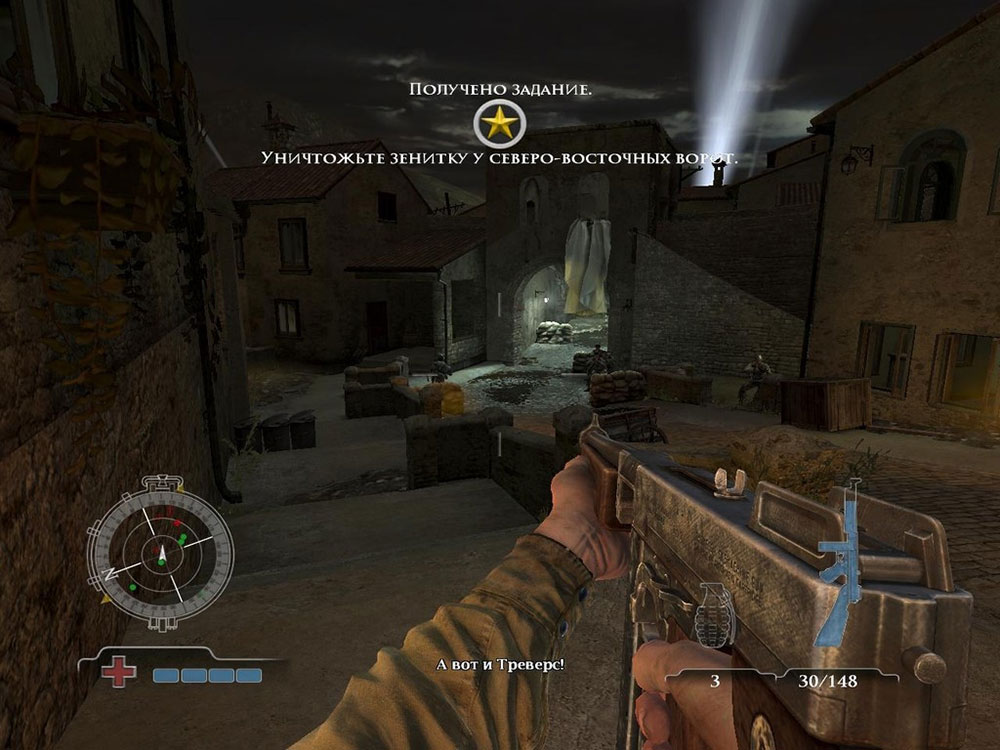 Medal-of-Honor5