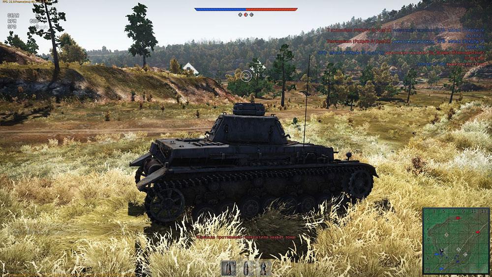 war-thunder3