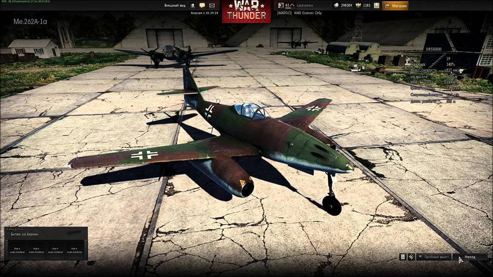 war-thunder5