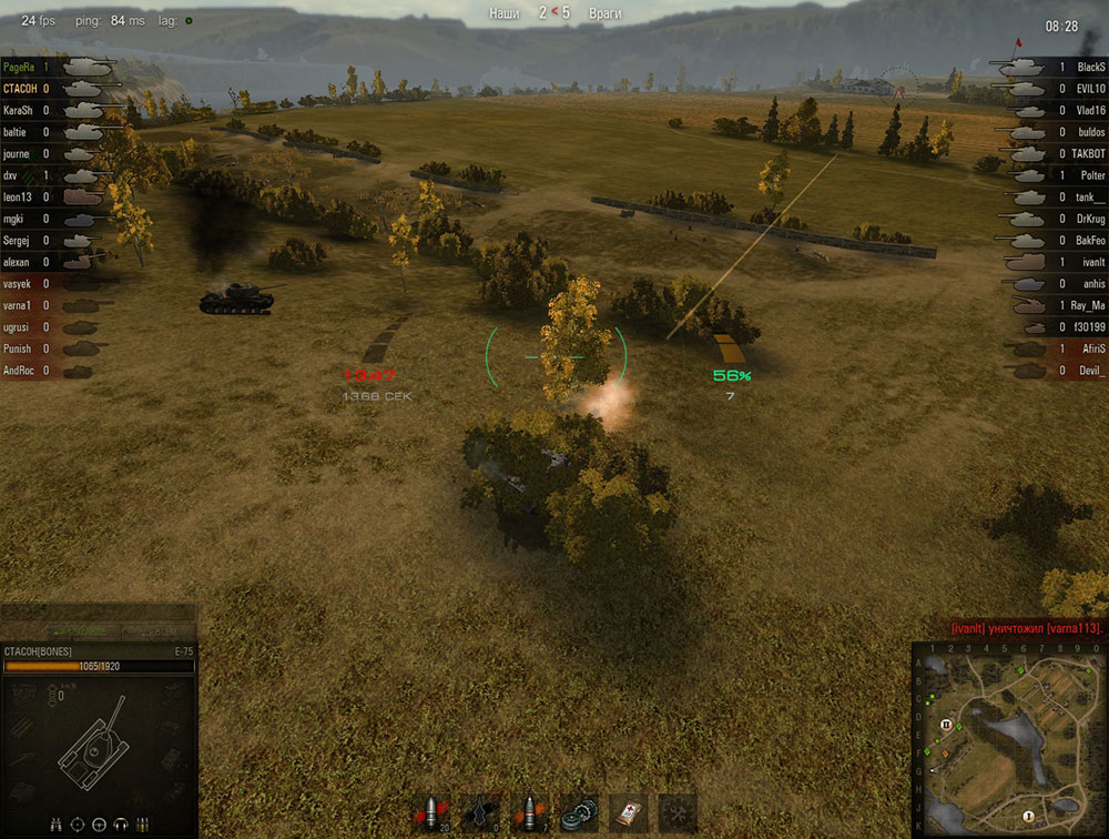 world-of-tanks3