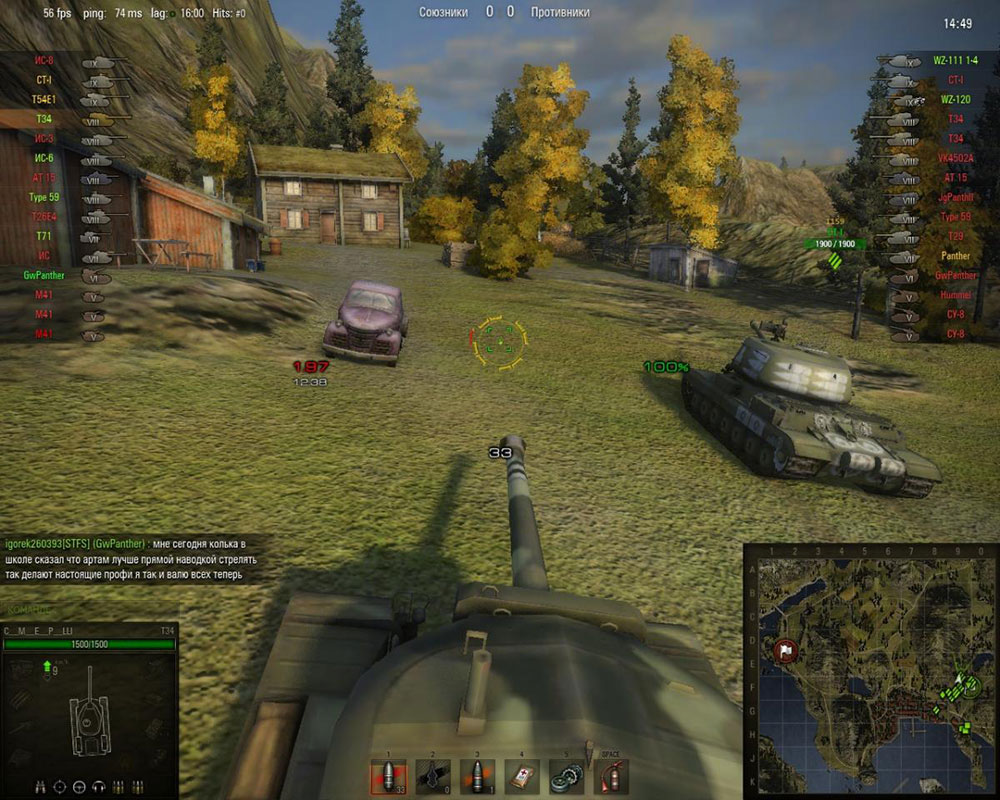 world-of-tanks4