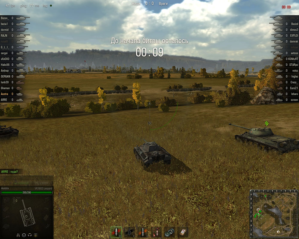 world-of-tanks5