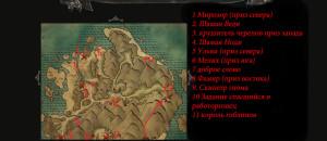 карта острова Воров