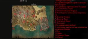 Карта Такаригуа -можно увеличить