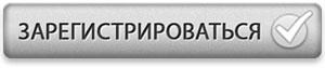 астролорды регистрация